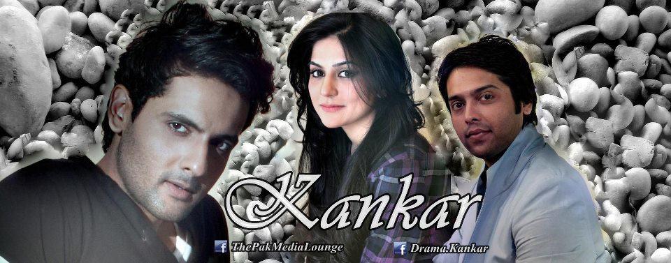 Kankar-Drama