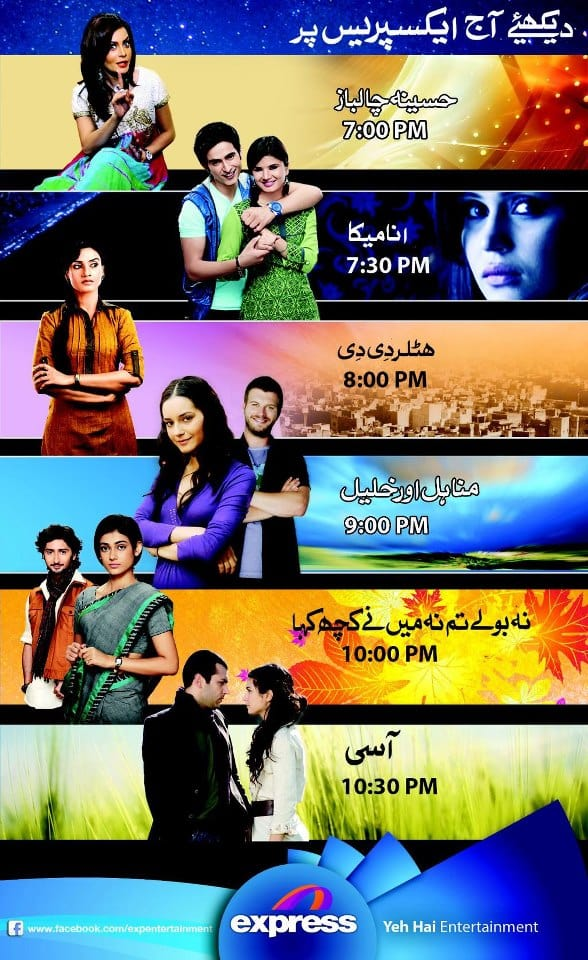 Indian Dramas on Pakistan's Local Channels-Why to ban Indian