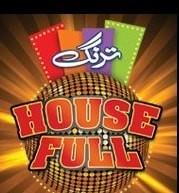 tarang housefull