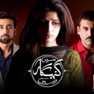 Main-gunahgar-nahi-drama-17-december-2012-episode