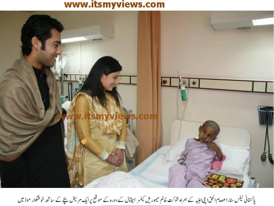 Aisam-ul-haq-in-shaukat-khanum-hospital
