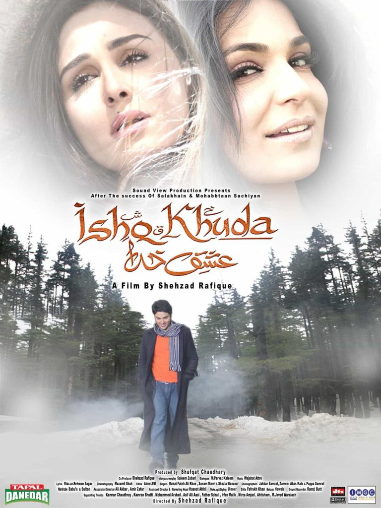 Ishq-Khuda-Movie-Poster1