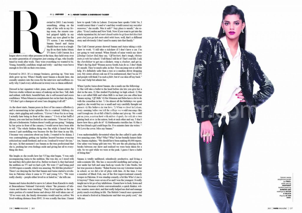 Sanam-Saeed-in-Paper-Magazaine-14