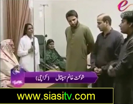 Shahid-Afridi-Visits-Shaukat-Khanum-Hospital-On-Air-8th-August-2012