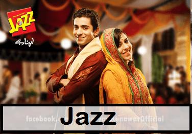 sheheryar munawar in jazz