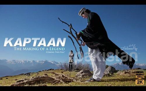 Kaptaan_Movie_7