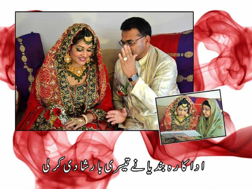 bindya-wedding-6
