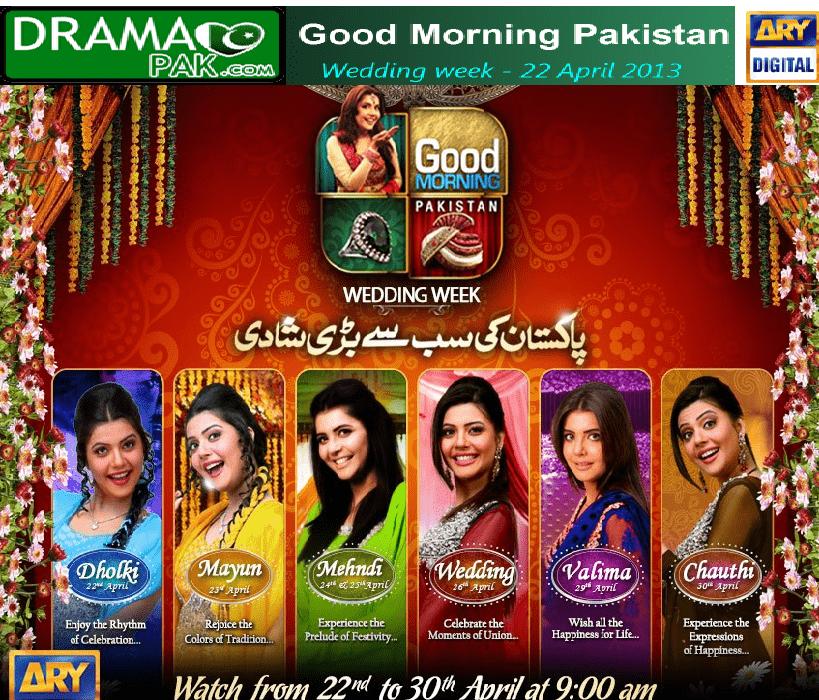 Pakistani Good Morning Pakistan Show
