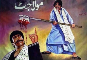 lollywood_movie_posters_09