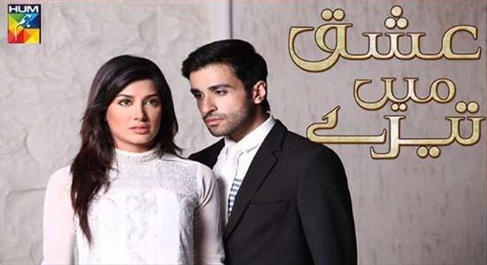 Rubaru pakistani drama episode 1 / Comedy tamil films 2011
