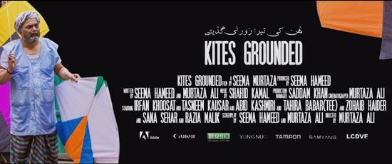 Kites Grounded