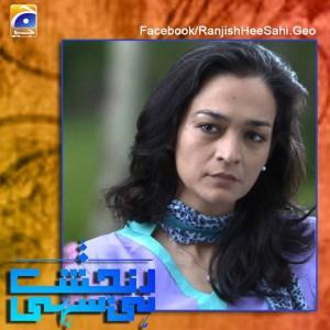 Ranjish-Hee-Sahi-Drama-on-Geo-tv