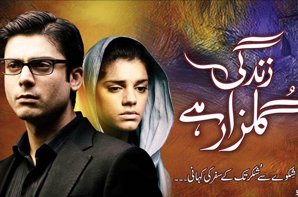 Zindagi Gulzar Hai Kashaf 10 Pakistani Dramas Yo...