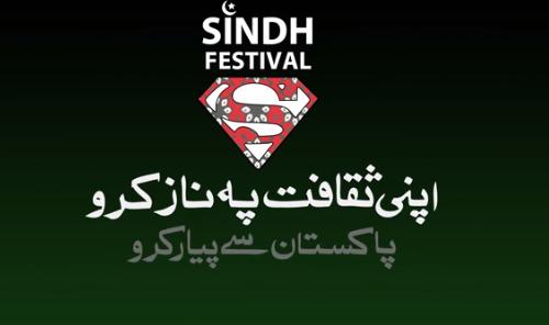 sindh festival 2
