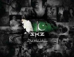 Saya_e_Khuda_e_Zuljalal