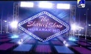The-Shareef-Show-Mubarak-Ho