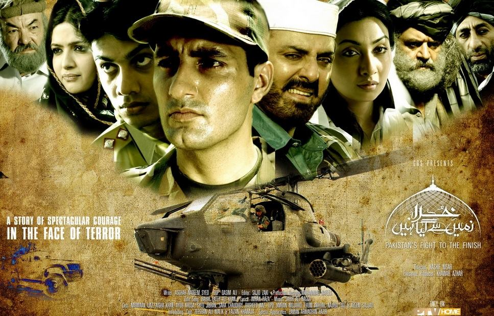 8 most patriotic dramas of all times   Reviewit pk