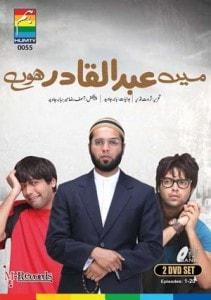 mein_abdul_qader_hoon_hum_tv_pakistani_dramas