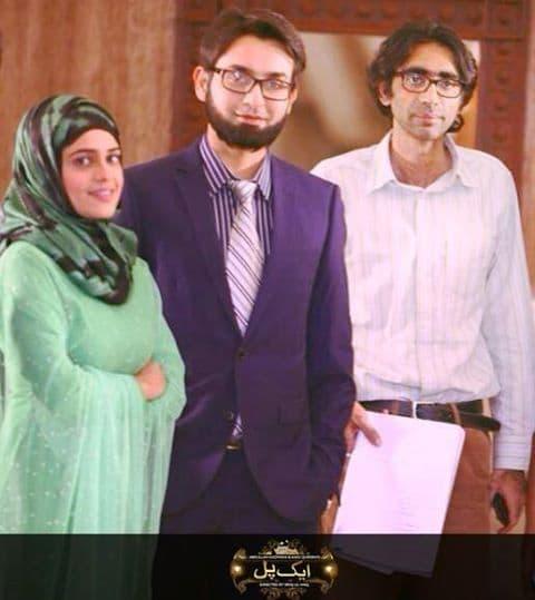 Pakistani Talk Shows   Urdu News: Hum TV Dramas - Aik Pal