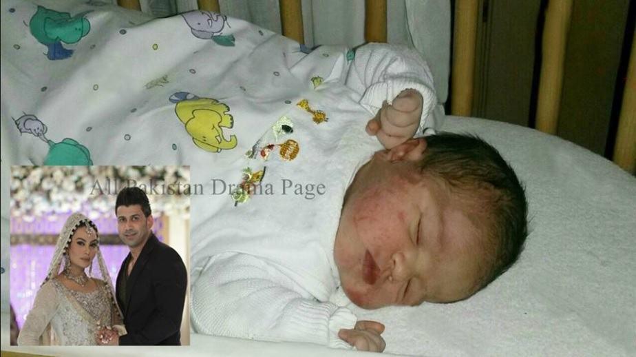 Sadia Imam daughter name