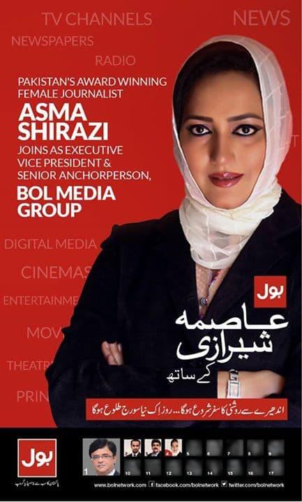Asima Shirazi joins Bol News