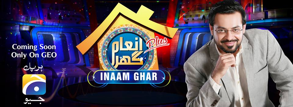 Aamir Liaqut Hussain to be back on Geo Tv