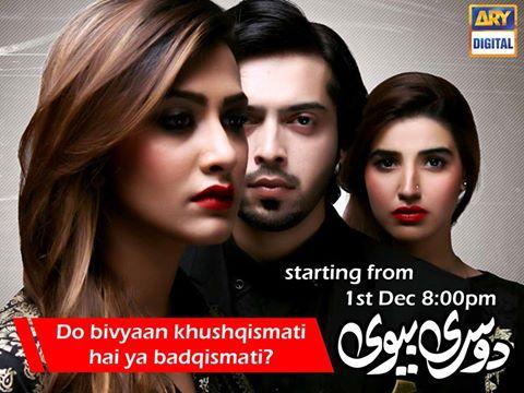 Doosri Bivi on ARY Digital starting from 1st December 2014