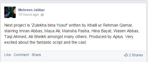 Zulekha Bina Yusuf, Mehreen Jabbar confirms the new project