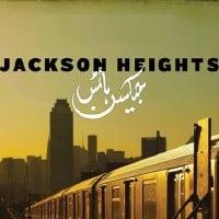 Jackson Heights – Episode 14!