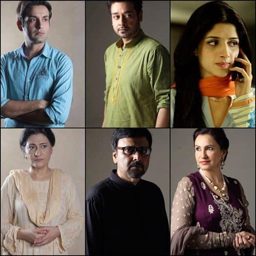 Main-Bushra-Upcoming-Drama-Serial-On-ARY-Digital01737275_201482515713