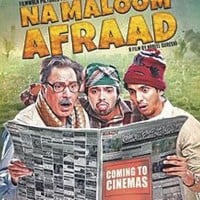 Roundup 2014 – Pakistani films