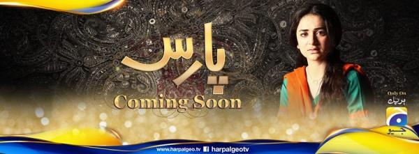 Paras (پارس) coming soon on Geo