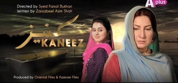 Kaneez – An Overview
