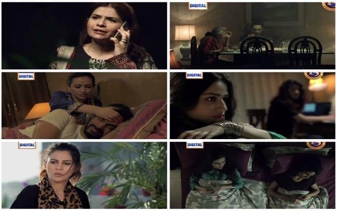 Aitraz - Episode 6 | Reviewit pk