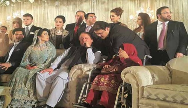 PM Nawaz Sharif's Grand Daughter's Valima Pictures | Reviewit pk