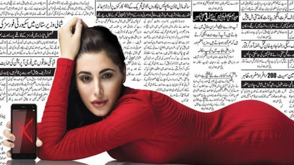 ufone and moblink jazz advertisement essay Internal business analysis of mobilink  mobilink jazz  the advertisement strategy of mobilink is not competent enough to retain and attract the customers.
