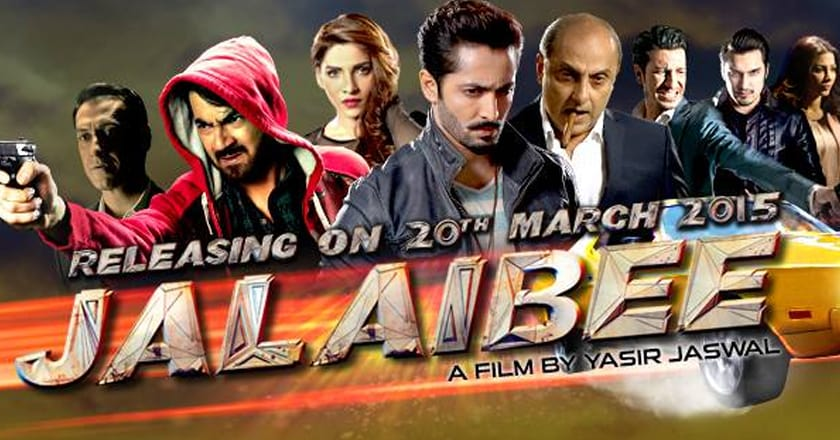 Box-Office-Report-Jalaibee-Earns-1-Million-in-Advance-Booking