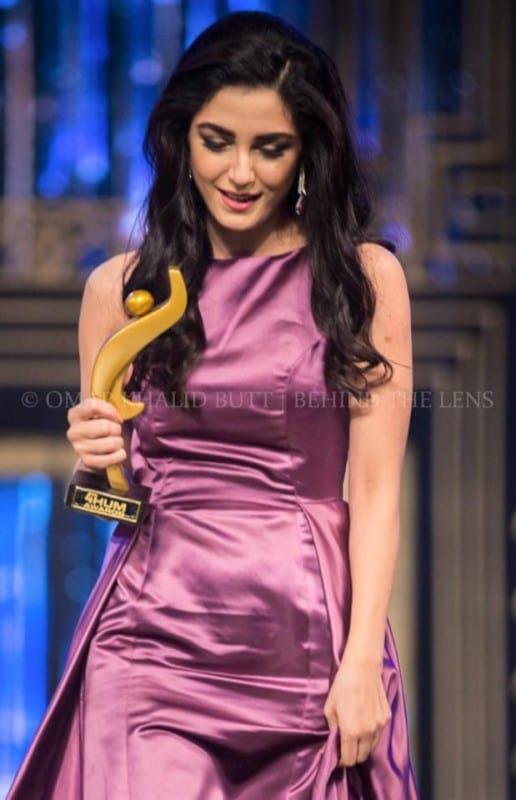 Maya Ali Award