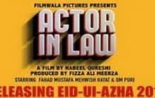 Actor-640x330
