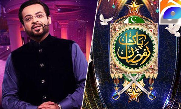 Amir-Liaquat-Ramazan-Show-2016-Pak-Ramazan