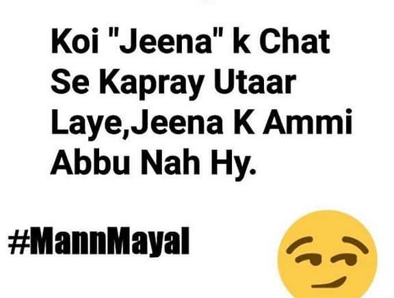 jeena3