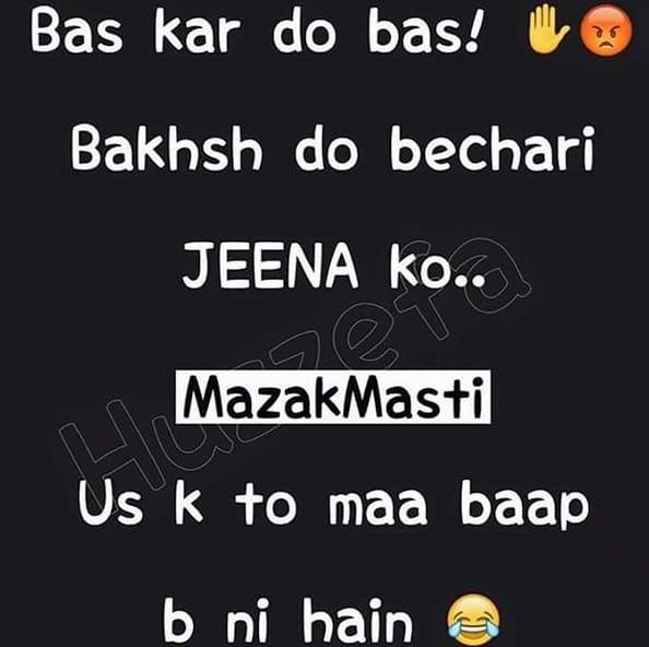 jeena6