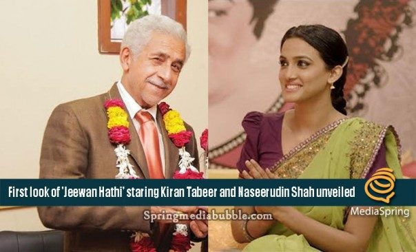 First-look-of-Jeewan-Hathi-staring-Kiran-Tabeer-and-Naseerudin-Shah-unveiled
