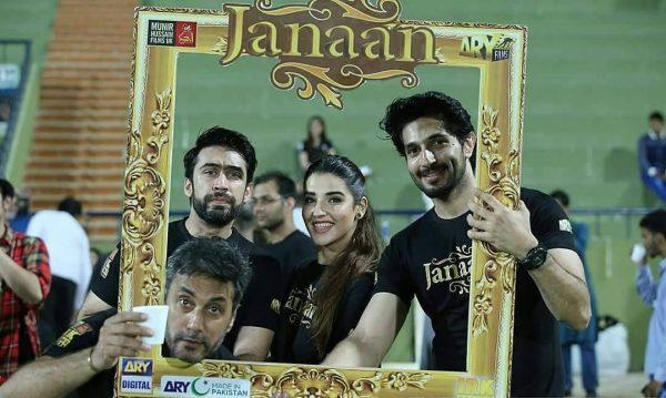 Janaan-3-1-600x359