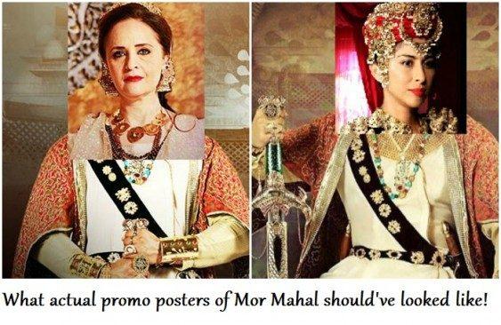 Mor Mahal 02