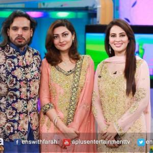 Nouman Javaid and Jana Malik appeared on a Morning Show