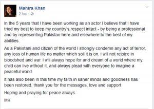 mahira statement