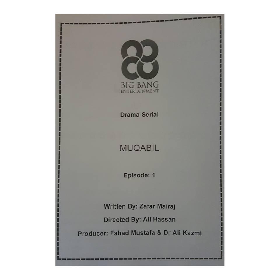 muq-3