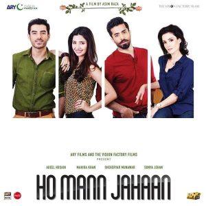 92764-ho-mann-jahaan