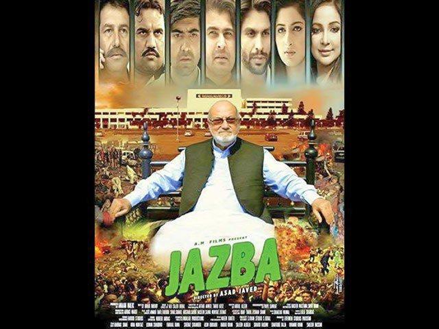 jazba-upcoming-movie-releasing-on-16-december